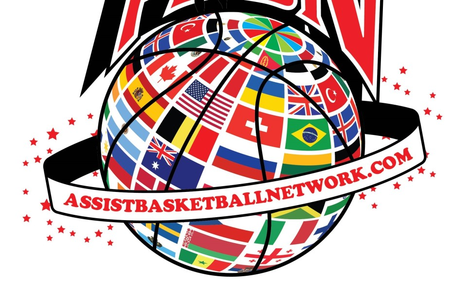 basketball_logo_v2-04-narrow